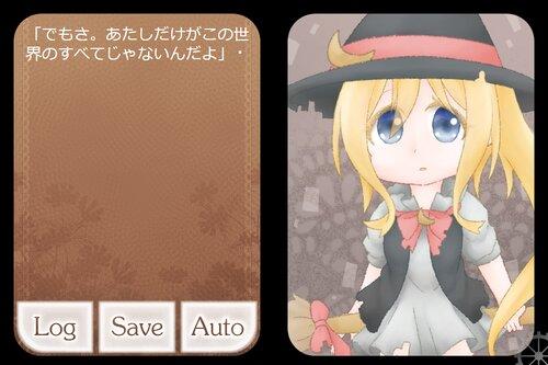 よつばアラカルト Game Screen Shot5