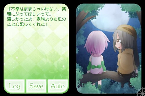 よつばアラカルト Game Screen Shots