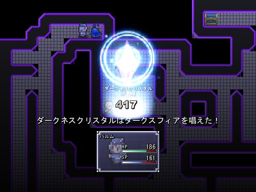 ゆっくりパルムの挑戦状  Game Screen Shots