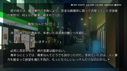 ReIn∽Alter Ep.3 Game Screen Shot2