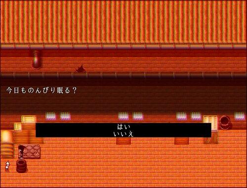 レ猫の可愛いあの子 Game Screen Shot4