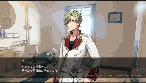 ★全共通ルート収録のブラウザ体験版★Re;quartz零度 Game Screen Shot3