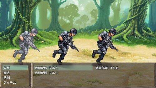 ドサイル Game Screen Shot1