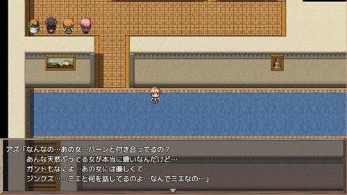 ドサイル Game Screen Shot3