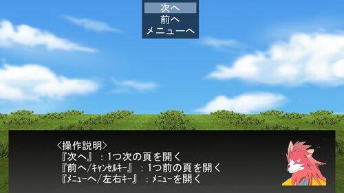 雑草戦記ドクダミサーガ ~クロスアザミサーガ~ Game Screen Shot2
