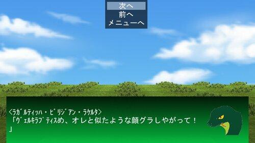 雑草戦記ドクダミサーガ ~クロスアザミサーガ~ Game Screen Shot3