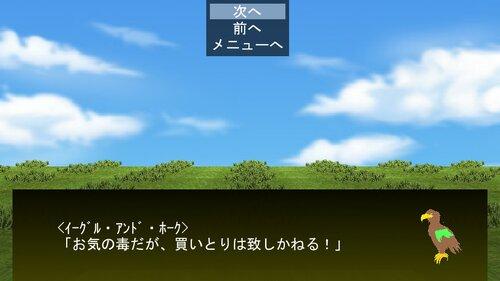 雑草戦記ドクダミサーガ ~クロスアザミサーガ~ Game Screen Shot4