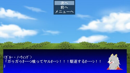 雑草戦記ドクダミサーガ ~クロスアザミサーガ~ Game Screen Shots