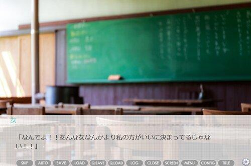トワコ Game Screen Shot4