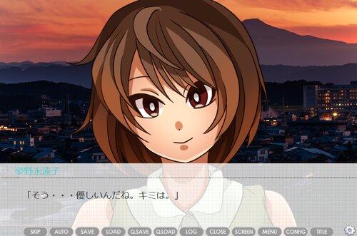 トワコ Game Screen Shots