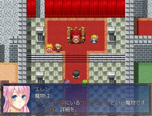 リーフィクエスト2 Game Screen Shot1