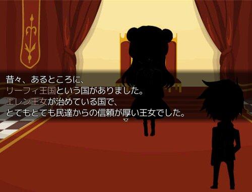 リーフィクエスト2 Game Screen Shot2