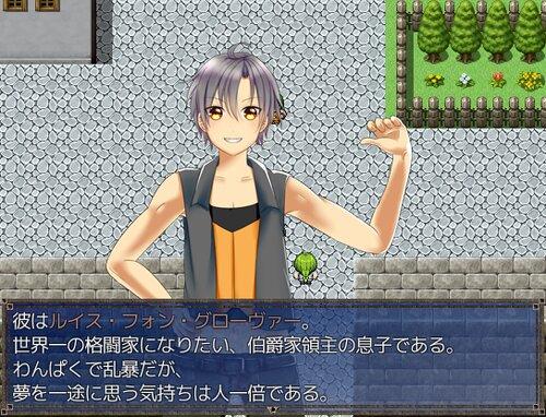リーフィクエスト2 Game Screen Shot3