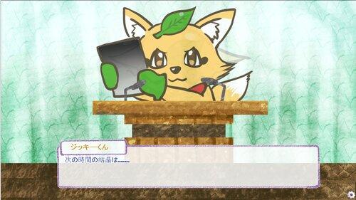 改元 Game Screen Shot