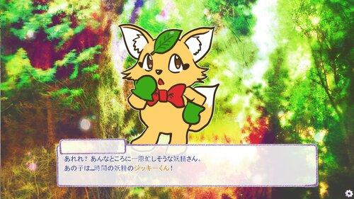 改元 Game Screen Shot3