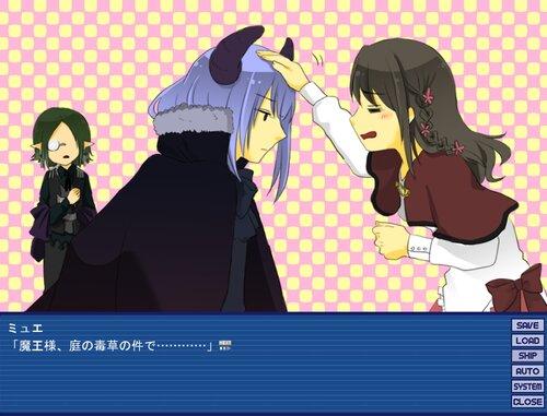 やけっぱち世界征服 Game Screen Shot5