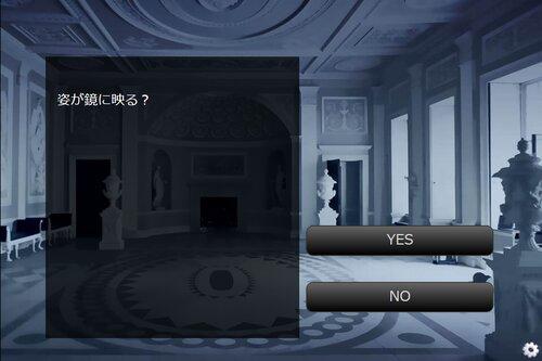 お好きな吸血鬼をどうぞ Game Screen Shot2
