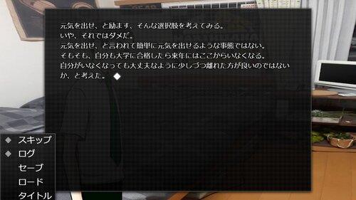 クロのおつかい Game Screen Shot3