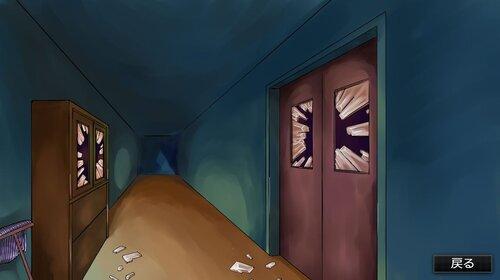 クロのおつかい Game Screen Shot4