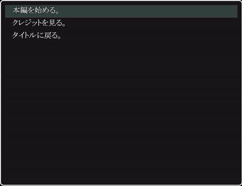 ヨミガエリ Game Screen Shot3