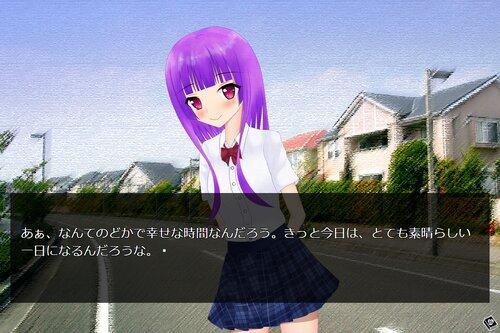 ストリガノスクイ Game Screen Shot1
