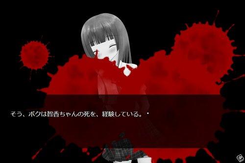 ストリガノスクイ Game Screen Shot2
