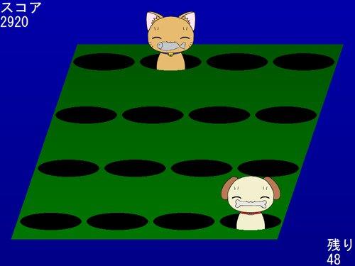 わんにゃんぽんぽん Game Screen Shot
