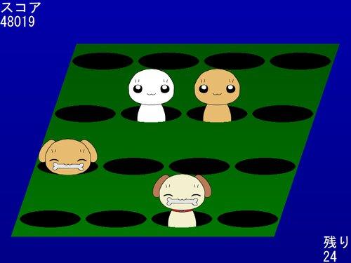 わんにゃんぽんぽん Game Screen Shot2