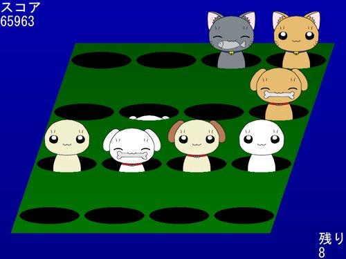 わんにゃんぽんぽん Game Screen Shot3