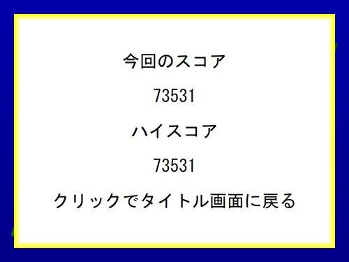 わんにゃんぽんぽん Game Screen Shot4