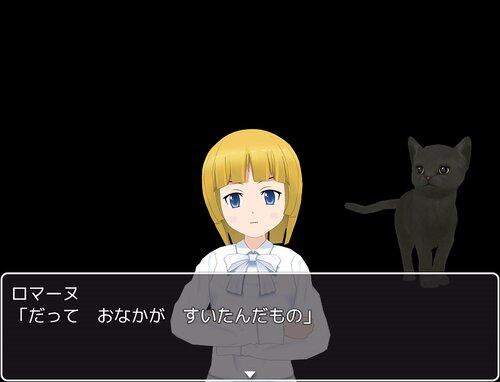わるいことしちゃめっ Game Screen Shot2