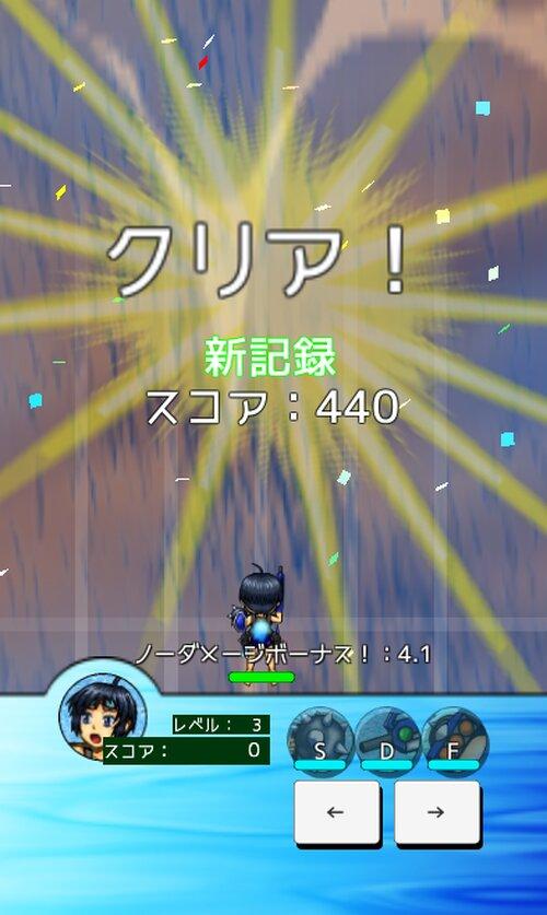 メガミズギライン Game Screen Shot2