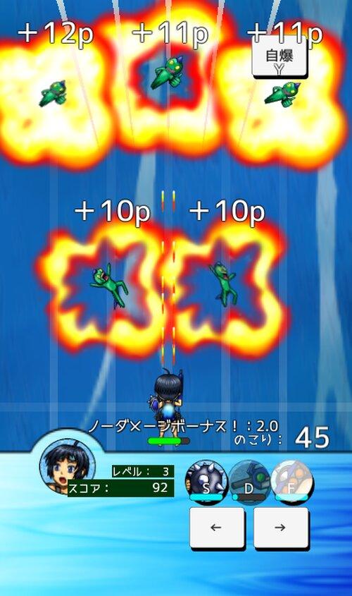 メガミズギライン Game Screen Shots