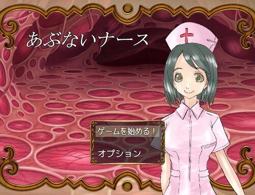 あぶないナース Game Screen Shot