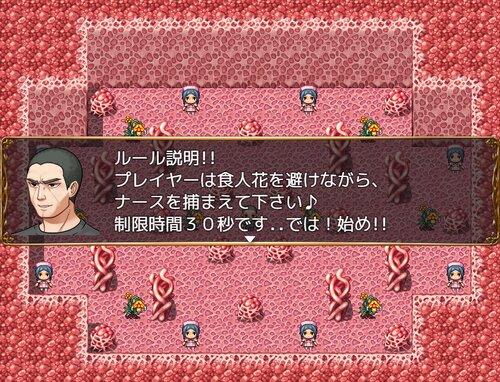 あぶないナース Game Screen Shots