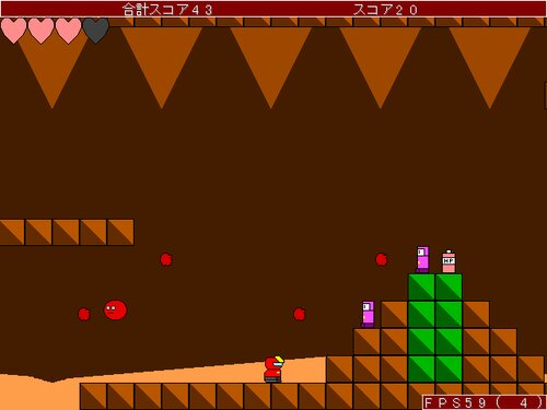 フォースレッドの冒険 Game Screen Shot
