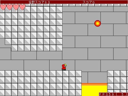 フォースレッドの冒険 Game Screen Shot2