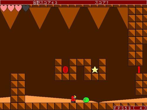 フォースレッドの冒険 Game Screen Shot3