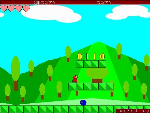 フォースレッドの冒険 Game Screen Shot4