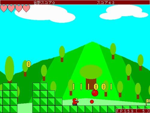 フォースレッドの冒険 Game Screen Shots