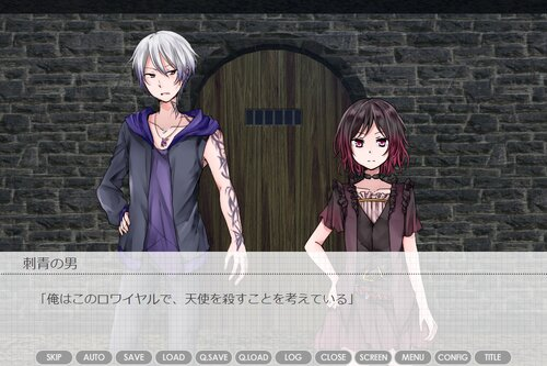 ヘブンズ・ロワイヤル Game Screen Shot