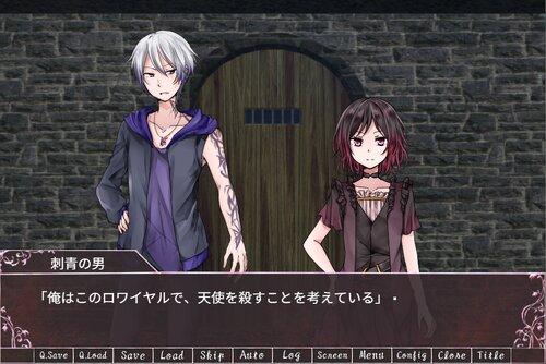 ヘブンズ・ロワイヤル Game Screen Shot1