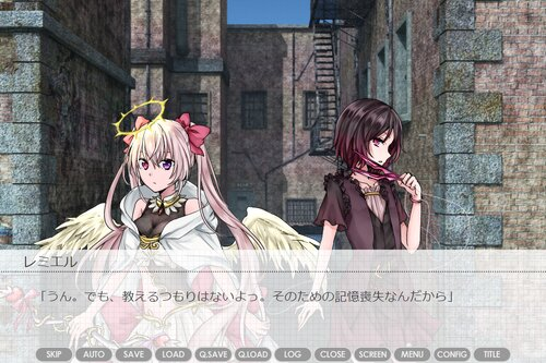 ヘブンズ・ロワイヤル Game Screen Shot4