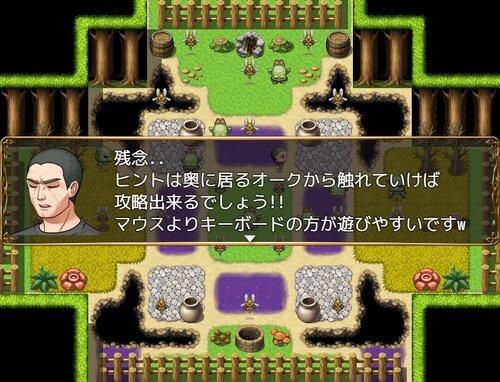 オークの森 Game Screen Shot4