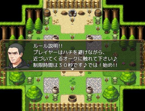 オークの森 Game Screen Shots