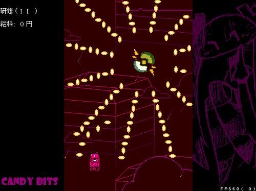キャンディビット Game Screen Shot1