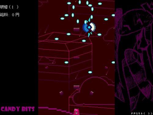 キャンディビット Game Screen Shot4
