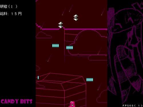キャンディビット Game Screen Shot5