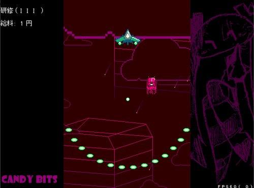 キャンディビット Game Screen Shots