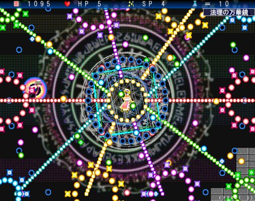 隣界レポート -久寧ノ理 Game Screen Shot